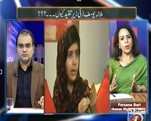 Maazrat Ke Saath (Malala Yousfzai Zer e Tankeet Kyun?) – 29th October 2013