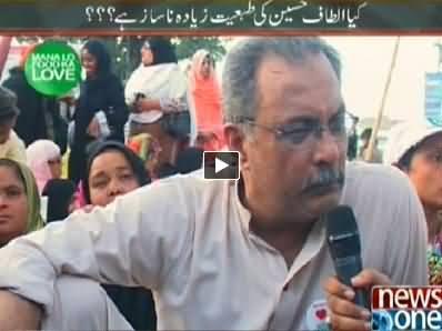 Maazrat Ke Saath (MQM in Trouble After Altaf Hussain Arrest) – 4th June 2014