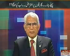 Maazrat Ke Saath (Musharraf Case Mein Naye Naye Bahane) - 21st February 2014