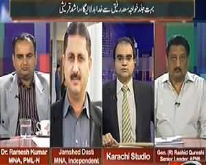 Maazrat Ke Saath (Musharraf Ko Kis Deal Ki Offer Ki Gai) – 3rd April 2014