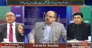 Maazrat Ke Saath (Musharraf Phir Paish Nahi Huwey) – 7th February 2014
