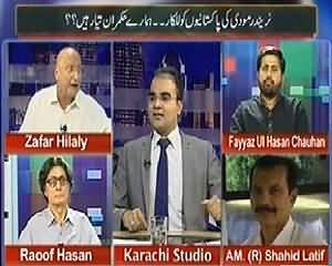 Maazrat Ke Saath (Narendar Modi Ne Pakistanio Ko Lalkar Diya) - 26th April 2014