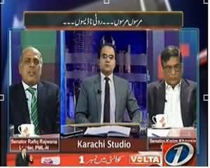 Maazrat Ke Saath (Nawaz Sharif Sindh Govt Se Khush Nahi) – 11th March 2014