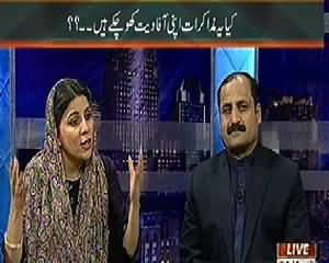 Maazrat Ke Saath (Once Again Military Operation is Under Discussion) – 14th February 2014