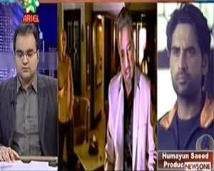 Maazrat Ke Saath (Pakistani Cinema Phir Zinda Horaha Hai) – 16th October 2013