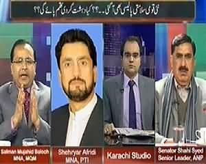 Maazrat Ke Saath (Pashtuns Can't Bear More Humiliation) – 26th February 2014