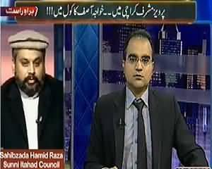 Maazrat Ke Saath (Pervez Musharraf in Karachi, Khawaja Asif in Kakul) – 19th April 2014