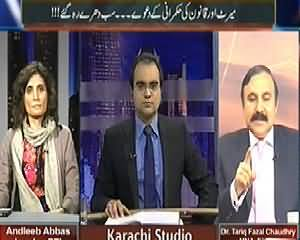 Maazrat Ke Saath (PMLN Govt Started Fighting with Courts Like PPP) – 12th February 2014