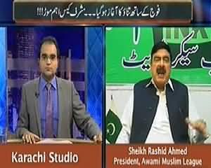 Maazrat Ke Saath (Sheikh Rasheed Ahmad Exclusive Interview) – 28th March 2014