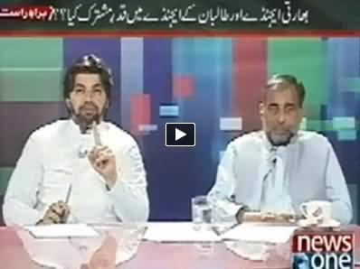 Maazrat Ke Saath (Taliban Agenda Aur Indian Agenda Same) – 25th April 2014