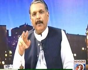 Maazrat Ke Saath (Taliban Se Muzakraat, Kyun, Kab Aur Kaise ??) - 10th September 2013