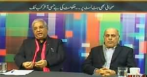 Maazrat Ke Saath (Top Journalists At the Hit List of Terrorists) – 25th January 2014
