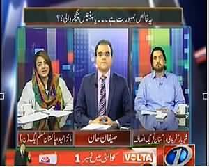 Maazrat Ke Saath (What Imran Khan Wants) – 13th May 2014