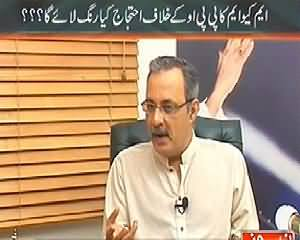 Maazrat Ke Saath (What is Happening with Altaf Hussain in London?) – 17th April 2014