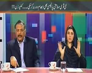 Maazrat Ke Saath (What is Our Policy on Terrorism) – 28th February 2014