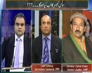 Maazrat Ke Saath (What Now Will Happen To Swiss Cases) - 11th September 2013