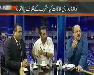 Maazrat Ke Saath (What Was Decided About Musharraf in Nawaz Zardari Meeting) – 16th April 2014