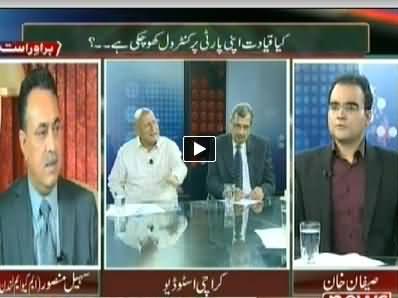 Maazrat Ke Saath (Who is The Enemy of Karachi) – 5th June 2014