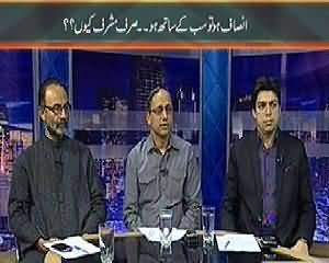 Maazrat Ke Saath (Why Only Musharraf Trial, Not Others) – 12th April 2014