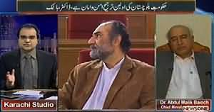 Maazrat Key Saath (CM Balochistan Dr. Abdul Malik Exclusive Interview) – 23rd January 2014