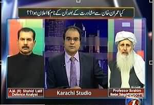 Maazrat Key Saath (What is the Future of Taliban) – 4th February 2014