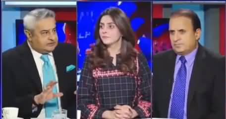 Mad e Muqabil (Action Against Characters of Ring Road Scandal) - 14th July 2021