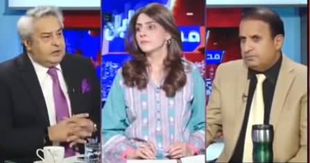 Mad e Muqabil (Afghanistan Situation, A Trouble For Pakistan) - 23rd June 2021