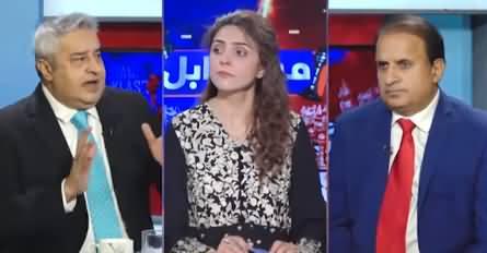 Mad e Muqabil (Azad Kashmir Election) - 20th July 2021