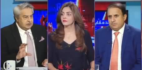 Mad e Muqabil (Cricket Conspiracy, Inflation, Other Issues) - 22nd September 2021