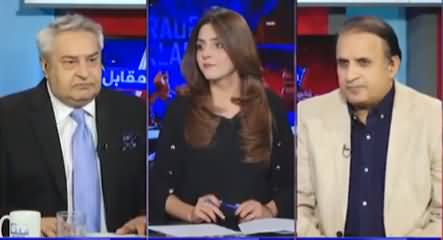 Mad e Muqabil (DG ISI Appointment Issue) - 14th October 2021