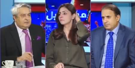 Mad E Muqabil (Load Shedding, Noor Alam Khan Takes Class Of His Own Govt) - 9th June 2021