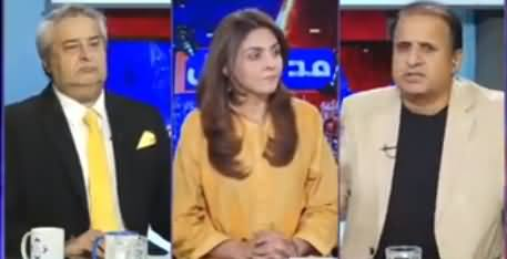 Mad e Muqabil (Nawaz Sharif's Vaccination, Electronic Voting) - 23rd September 2021
