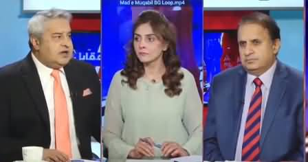 Mad e Muqabil (Nazir Chohan Separated From Jahangir Tareen Group) - 4th August 2021