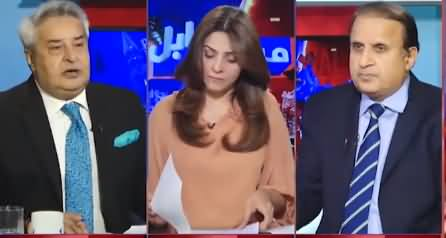 Mad e Muqabil (Pandora Papers Leaks, Biggest Scandal of History) - 4th October 2021