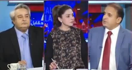 Mad e Muqabil (Ring Road Scandal, Panama-2 For Imran Khan) - 20th May 2021