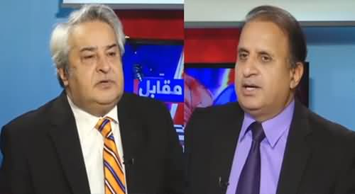 Mad e Muqabil (Why Imran Khan Disappointed From Justice System?) - 6th May 2021