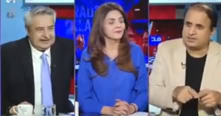 Mad e Muqabil (Will PMLN Challenge Ordinance?) - 7th October 2021