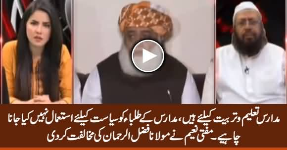 Madaris Are For Education, Madrassa Students Should Not Be Used For Politics - Mufti Naeem