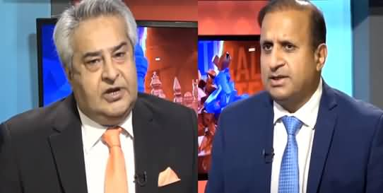 Madd e Muqabil (Rauf Klasra & Amir Mateen's First Show on GTV) - 5th April 2021