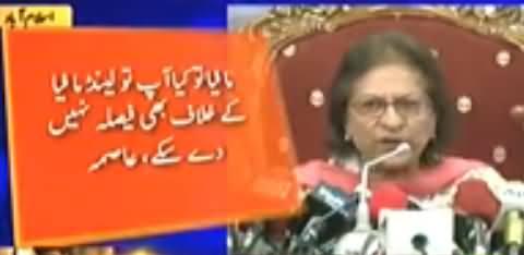 Mafia Ke Khilaf Aik Judgement De Ker Dikhayein - Asma Jahangir Bashing Supreme Court