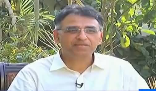Mahaaz (Asad Umar Exclusive Interview) - 16th April 2017