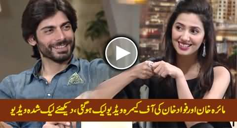 Mahira Khan And Fawad Khan's Off Camera Video Leaked Out - Watch What They Are Doing