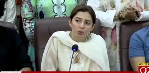 Mahira Khan, Shehzad Roy, Younis Khan & Zeba Bakhtiar Press Conference on Farishta Incident
