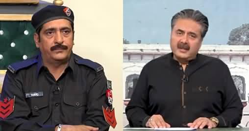 Mail Box with Aftab Iqbal (Zafri Khan Joins Aftab Iqbal) - 6th April 2021