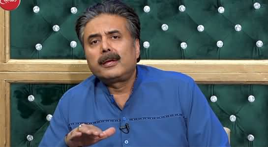 Mailbox with Aftab Iqbal (BLOOPERS | Episode 58) - 29th August 2021