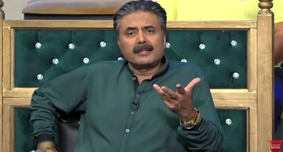 Mailbox with Aftab Iqbal (BLOOPERS | Episode 83) - 14th October 2021