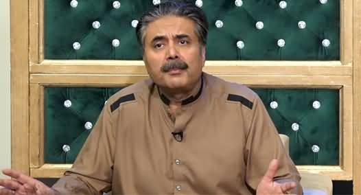 Mailbox with Aftab Iqbal (Episode 73 | BLOOPERS) - 25th September 2021