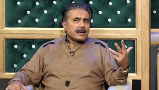 Mailbox with Aftab Iqbal (Episode 74 | BLOOPERS) - 26th September 2021