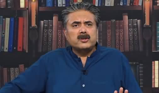 Mailbox with Aftab Iqbal (Zafri Khan's Bloopers) - 17th July 2021