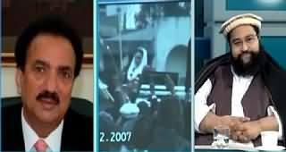 Main Aur Maulana (Darul Aloom Haqqani & Benazir Murder) – 5th March 2015